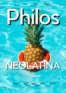 Neolatina #32